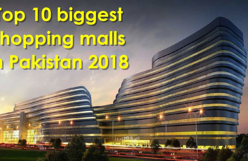 Pakistan Best Shopping Malls